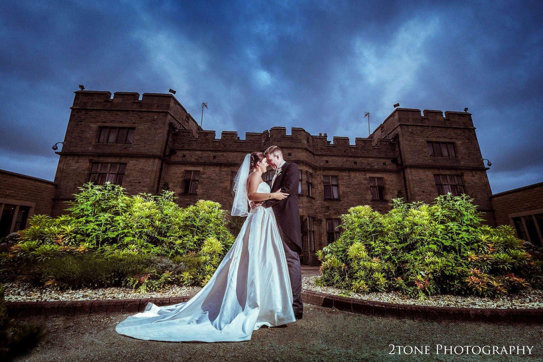 Wedding Reception Venues North East : Slaley hall northumberland wedding venues north east